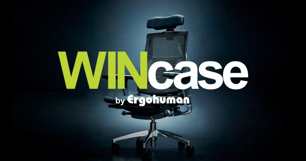 エルゴヒューマン監修ゲ―ミングチェア「WINcase ウィンケース」、2020年1月発売開始