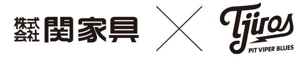 関家具×T字路's